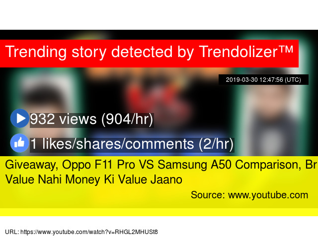 Giveaway, Oppo F11 Pro VS Samsung A50 Comparison, Brand Value Nahi